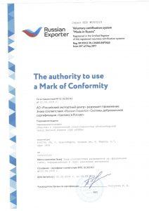 Добровольная сертификация «Made in Russia»