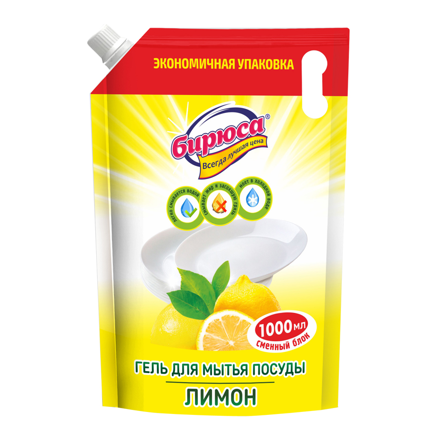 средство для посуды лимон