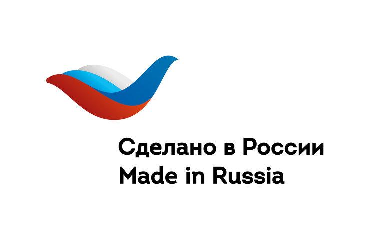 Новосибирский завод бытовой химии: в ногу со временем и чуть впереди