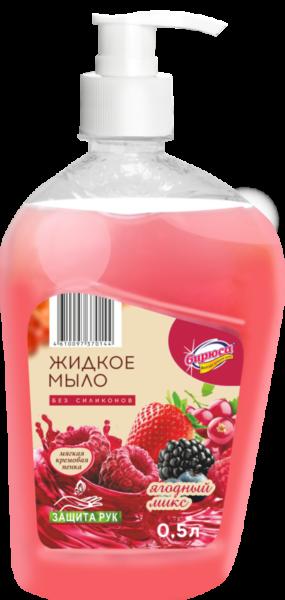 жидкое мыло Ягодный микс